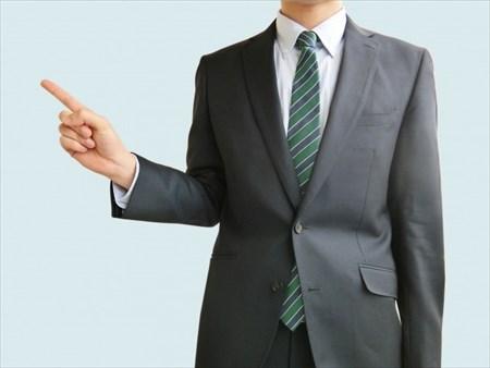 東京で資産運用に興味がある方は株式会社臥猫庵へ
